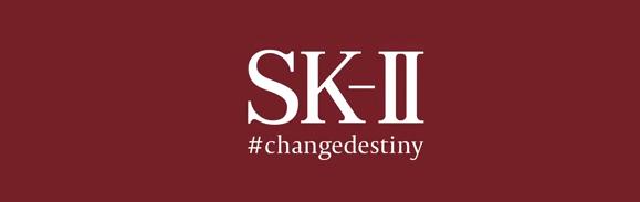 SK II