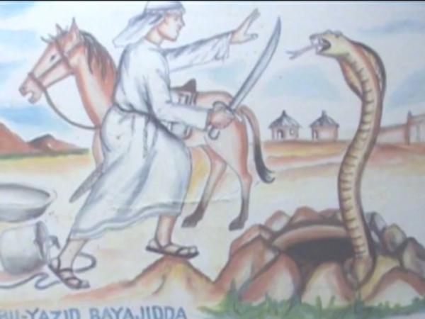 Bayajidda